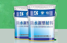 水性工业漆是新型环保防锈防腐涂料